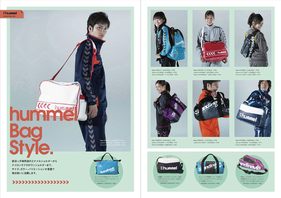 10ss_bag style