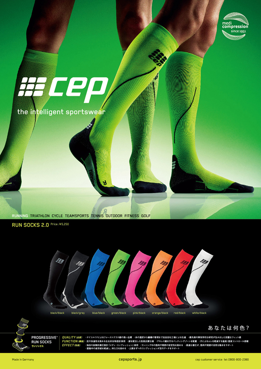 CEP_A4mg_green_ol_fix