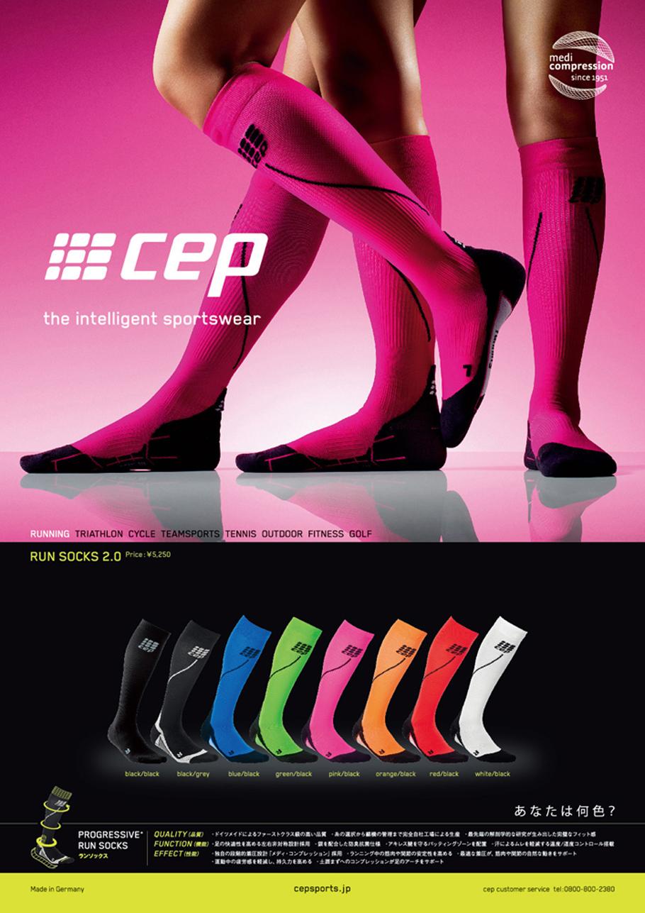CEP_A4mg_pink_ol_fix