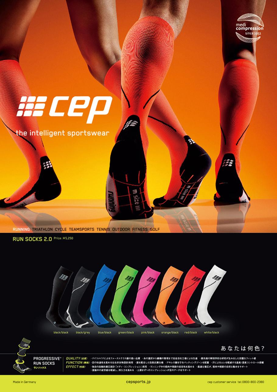 CEP_A4mg_orange_ol_fix