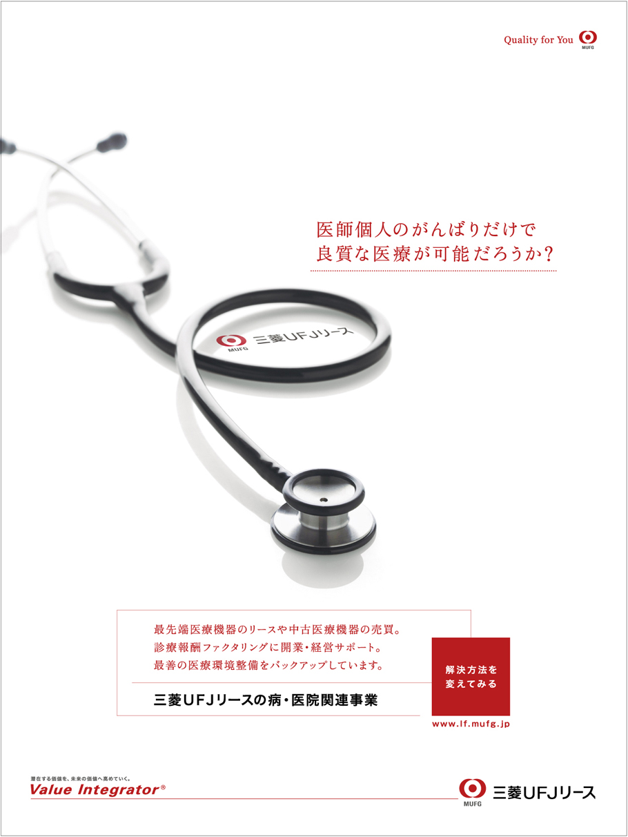 mul_2010ad_medical _0721