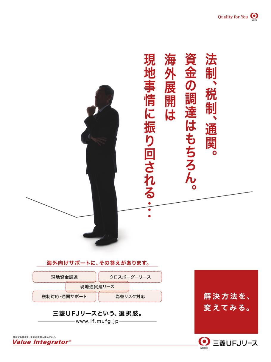 mul_kaigai_jigyo