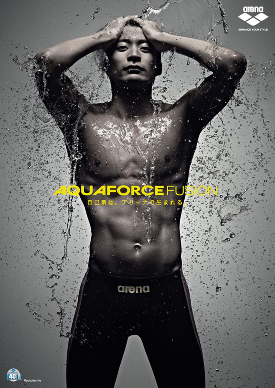 ol_AquaForce-Fusion_A2poster