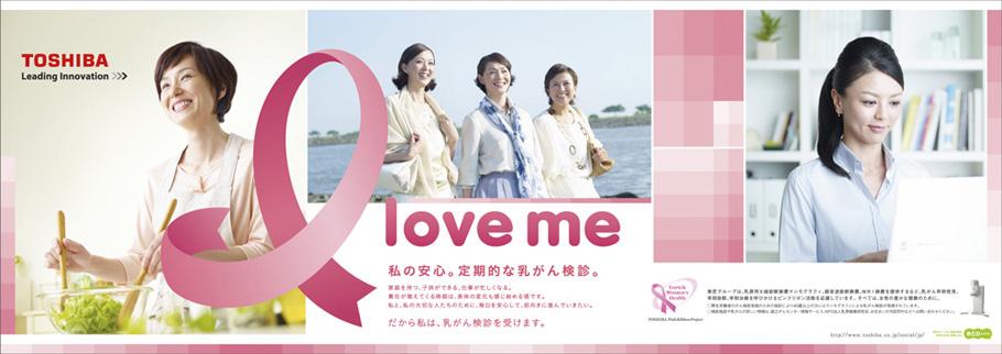 pink_I love me_B3w_multi_0817