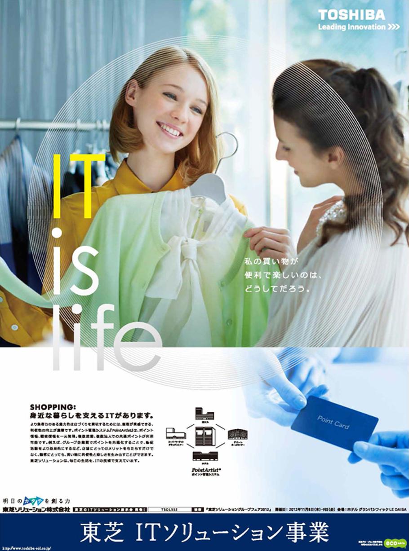 tsol2_shopping_nikkei